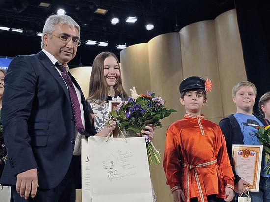 В Москве прошла церемония награждения детского фестиваля