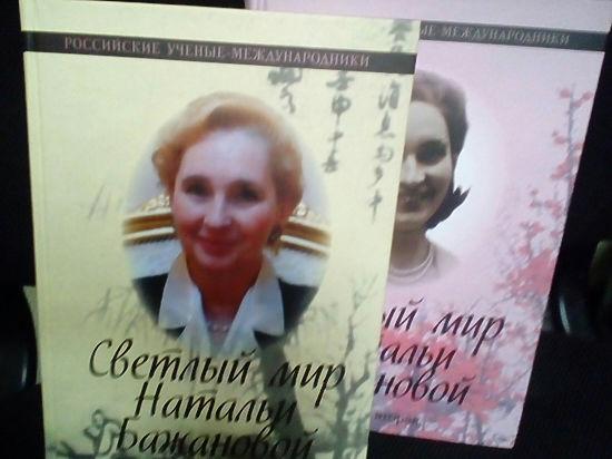 Дипакадемия МИД России расскажет об отечественных ученых-международниках