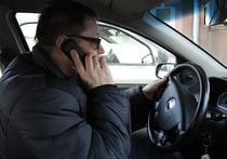Чуть меньше года понадобилось правительству страны, чтобы привести в соответствие с федеральным законом собственное противоречащее ему постановление, касающееся выдачи и замены водительских удостоверений