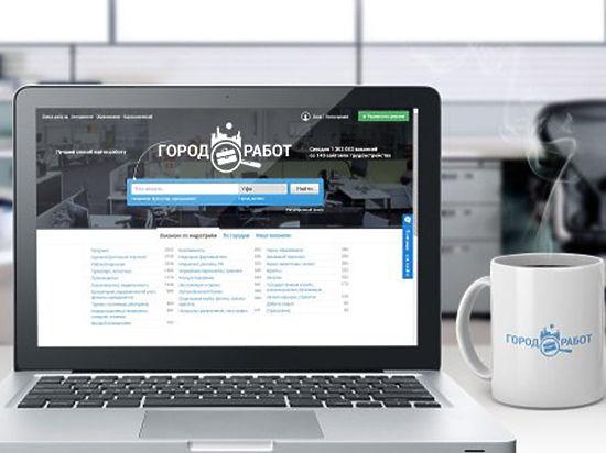 GorodRabot.ru вступил в новый год в обновленном формате
