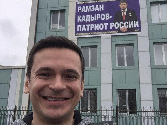 Доклад Яшина о власти Кадырова выйдет 23 февраля