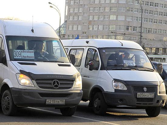 Транспортники уберут из московских маршруток шутливые объявления