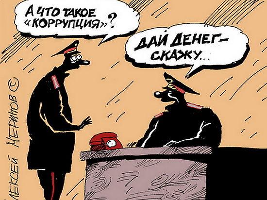Полицейский задержан на Закарпатье при получении 14 тыс. грн взятки, - прокуратура - Цензор.НЕТ 8489