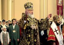 Итогом визита глав двух христианских церквей на Кубу станет подписание совместной декларации.