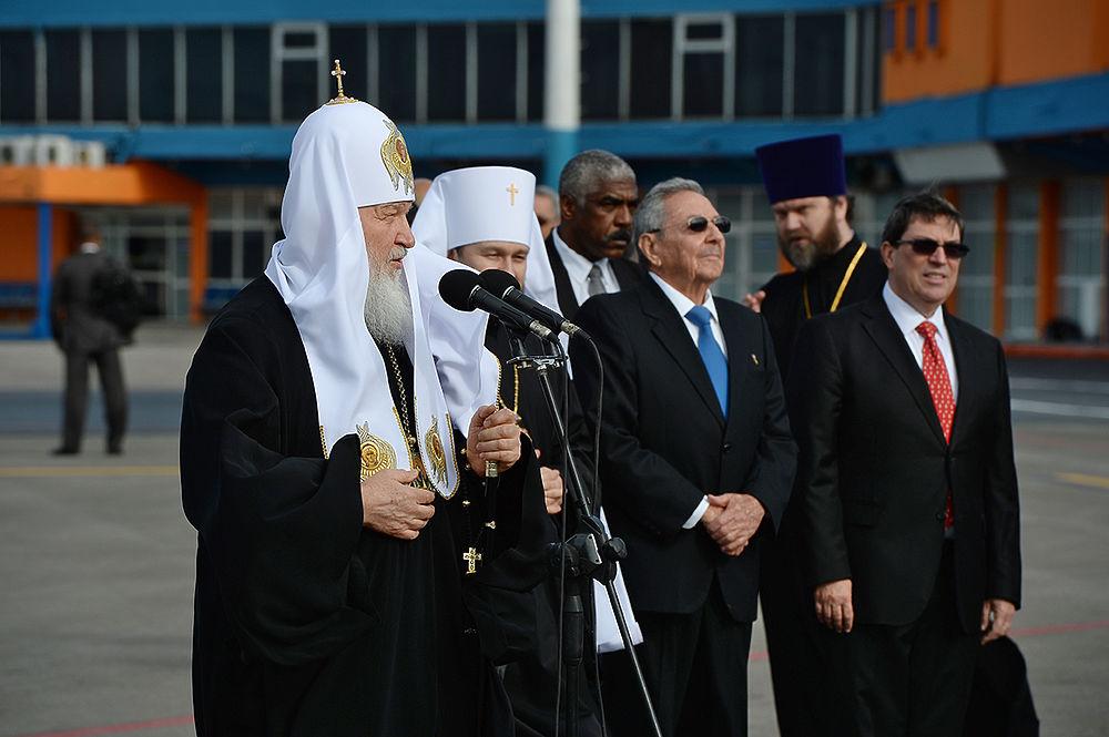 Патриарх Кирилл прибыл в аэропорт Гаваны, где встретится с Франциском