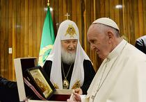И все-таки они встретились — Патриарх Кирилл и Папа Римский Франциск