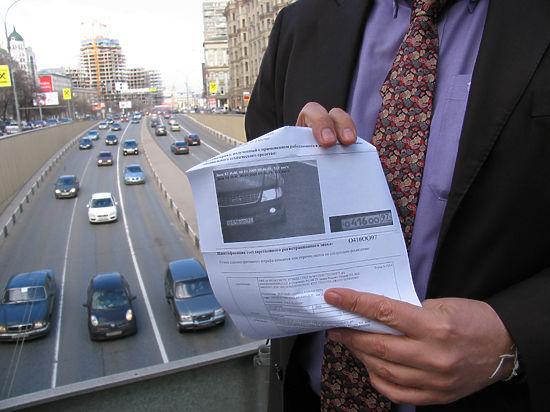 Скидка 50% на оплату штрафов ГИБДД: к чему привело нововведение