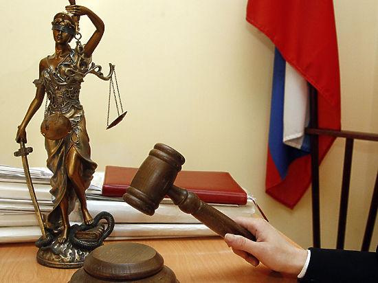 Наказание без преступления