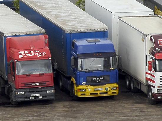Ранее РФ задержала 152 украинских грузовика
