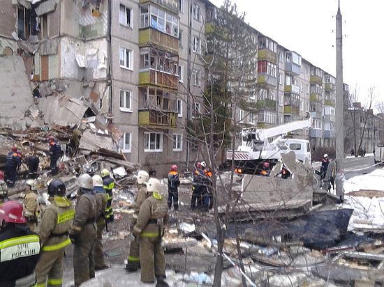 Взрыв газа в Ярославле могла вызвать утечка из шланга
