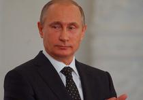Россияне просят Путина защитить их банковские вклады от изъятия