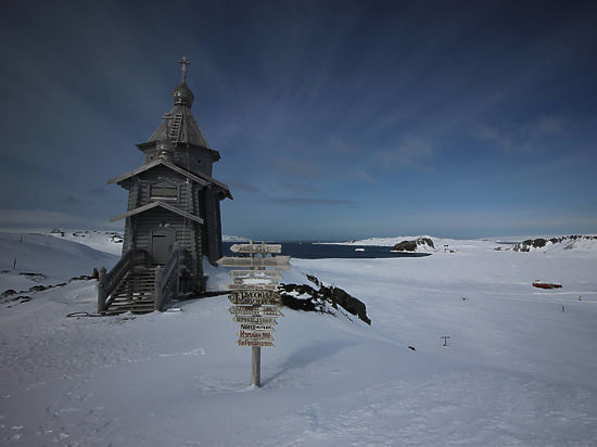 Патриарха Кирилла встретит в Антарктиде московская погода