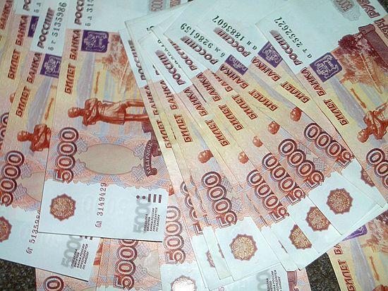 Россияне заявили о снижении доходов