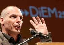 Варуфакис создал  новую общеевропейскую партию