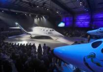 На этой неделе компания Virgin Galactic, принадлежащая британскому миллиардеру Ричарду Брэнсону, представила новую модель суборбитального корабля для космического туризма SpaceShipTwo