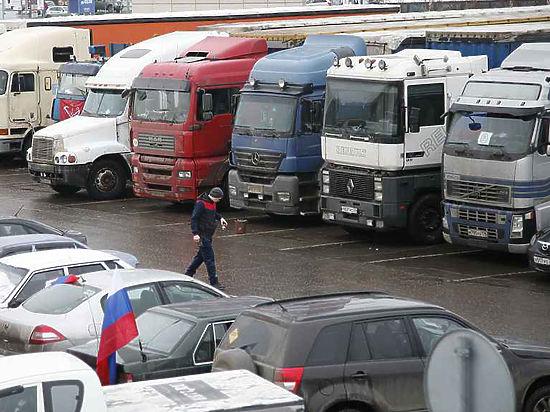 Дальнобойщики начали масштабную забастовку против