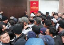 Граждане Таджикистана атаковали отделение УФМС в Екатеринбурге