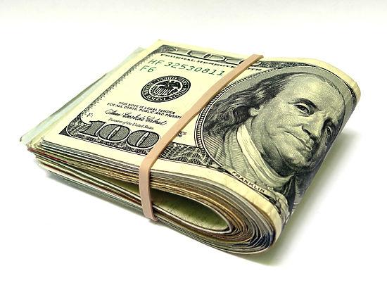 А в Европе предлагают отменить банкноты в 500 евро