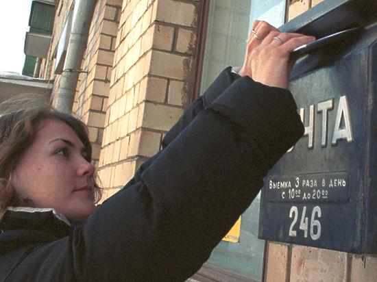 В России повысятся цены на посылки и письма