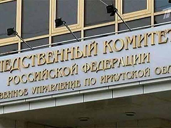 Казино на аларской в иркутске играть в city карты