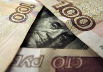 Россия продолжает активно пополнять свои золотые резервы