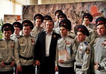 В Крыму стартовал новый сезон