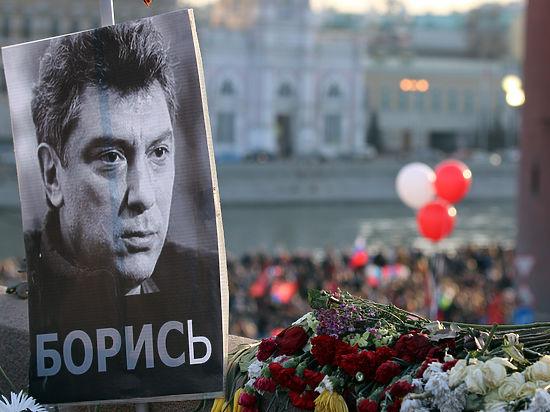 Марш памяти Бориса Немцова в Москве: онлайн-трансляция