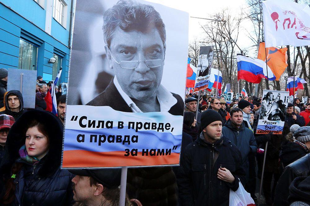В Москве отметили годовщину со дня убийства Бориса Немцова