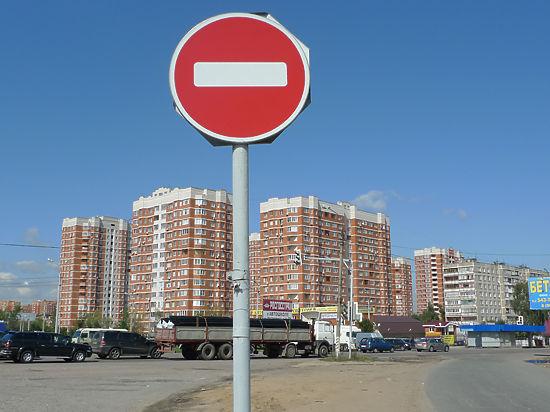 Как сэкономить на погашении жилищного кредита