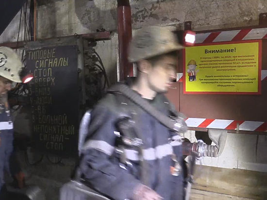 Ранее дочь погибшего шахтера сообщала, что это требовало руководство шахты