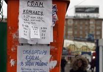 Пока российская экономика ищет «дно», рынок аренды жилья в столице, похоже, нашел его, оттолкнулся и устремился вверх