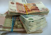 Росстат опубликовал данные о доходах чиновников разных ведомств