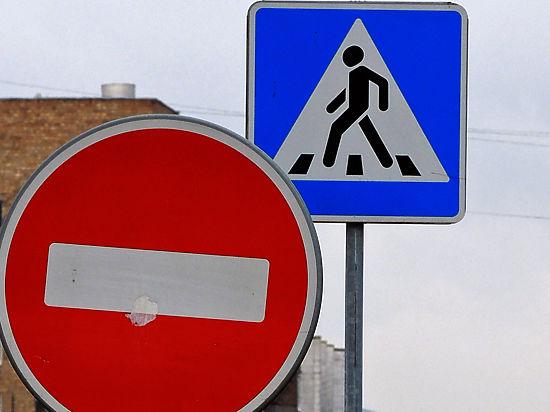 Названы самые опасные для пешеходов улицы Москвы