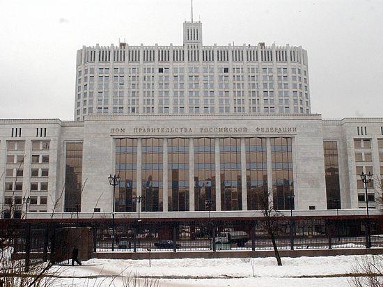 Росстат опубликовал данные по зарплатам российских чиновников