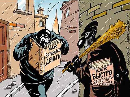 Ухудшение экономической ситуации толкает саратовцев на неосмысленные преступления