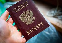 Россиянам, которые хотят получить новый внутренний паспорт РФ не по месту постоянной регистрации, теперь не придётся ждать два месяца