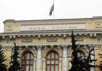 ЦБ РФ в четверг отозвал лицензии у АКБ «Акция» (Иваново) и «Банкирский дом» (Санкт-Петербург)