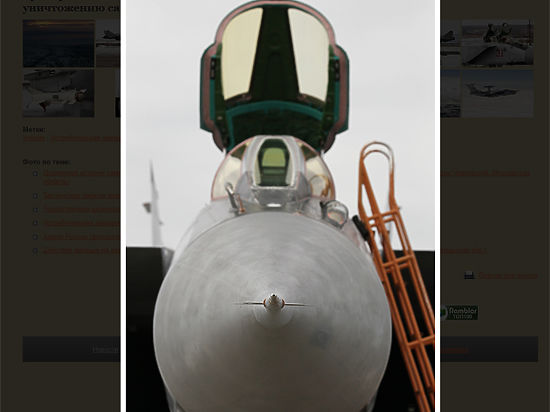 Сверхзвуковой перехватчик Миг-31 вынужденно сел в Красноярском крае