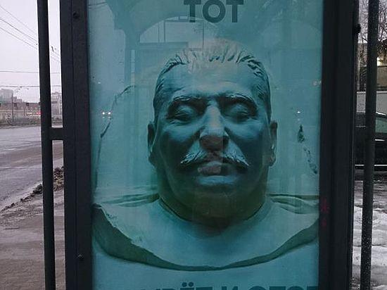 В мэрии Москвы отреагировали на «хулиганский» плакат со Сталиным