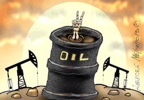 Неужели ситуация на мировом топливном рынке резко развернулась в пользу России и прочих экспортеров нефти? Еще в начале года за черное золото давали всего $27 за баррель, а за последние два дня поднялась почти до $41