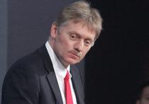 Песков о допинг-скандале: Кремль назвал недопустимой политизацию спорта