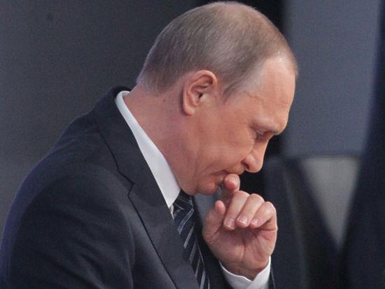 Генпрокуратура объявила учивший Путина институт угрозой России