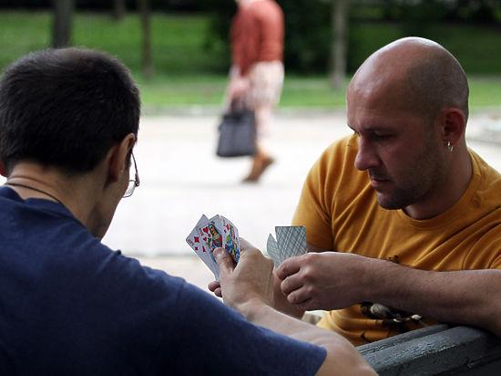 Азартные люди признаны самыми полезными для работы