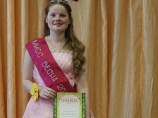 В Кировской области выбрали «Мисс Весна»
