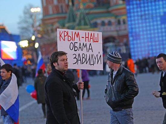 Два года в составе России Крым прожил на «троечку»