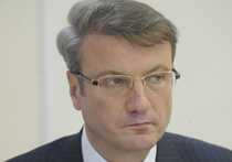Греф хочет лишить Путина ручного управления