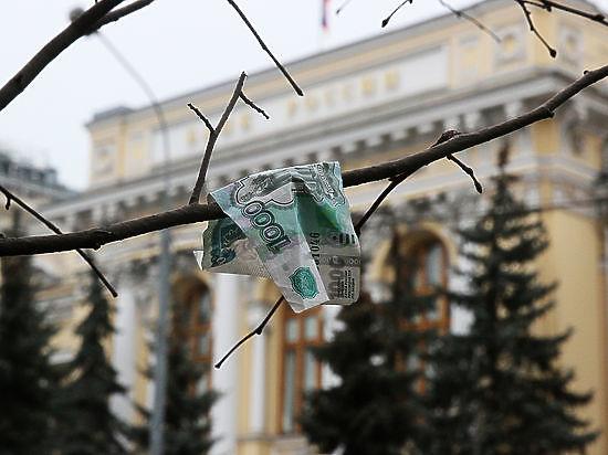 Центробанк еще может все исправить