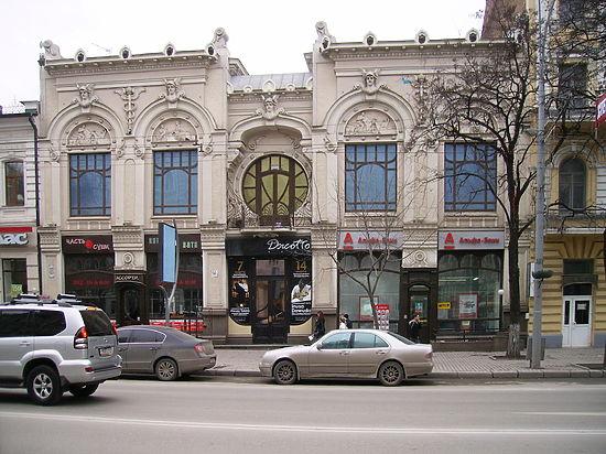 Сто лет назад в Ростове работали иллюзионы, биоскопы и биографы