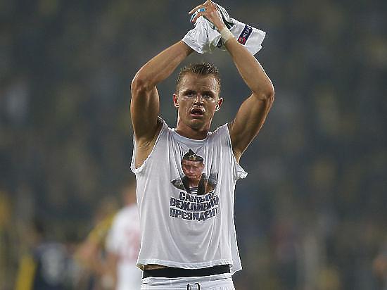 Тарасов отделался штрафом за футболку с Путиным