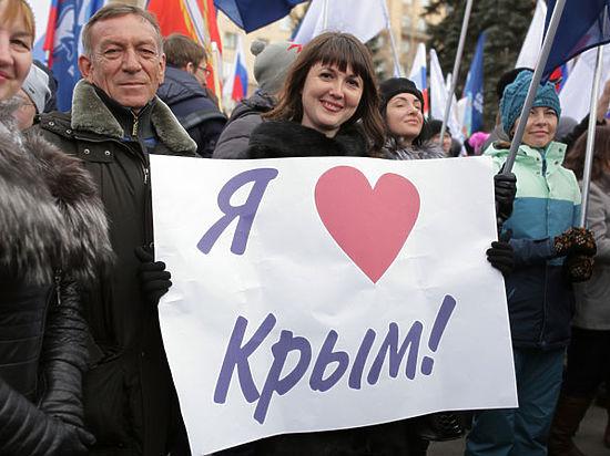 Южный Урал поддержал всероссийскую патриотическую акцию